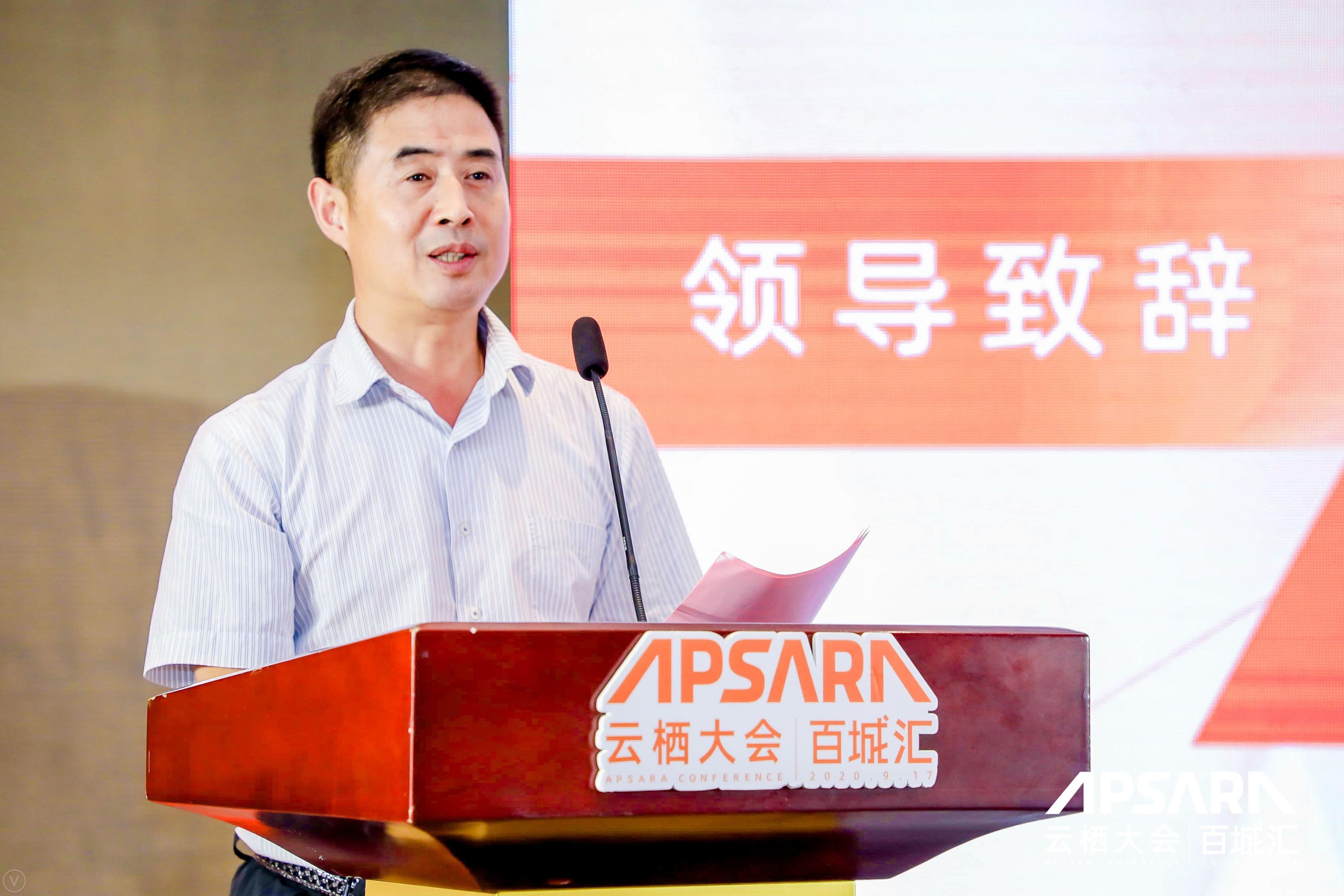济南市科技局党组成员、副局长刘德志.jpg